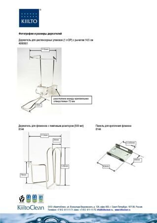 holders_erisan-page-002